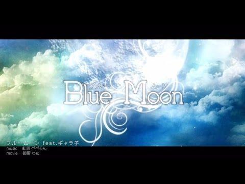 【DTM】今度のボカロは柴崎コウ「VOCALOID3「ギャラ子 NEO」」