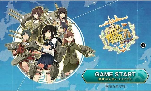 艦隊コレクションの角川ゲームス純利益56倍の1.6億円!でも儲からないの!?