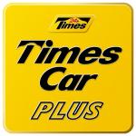 車もシェアする時代「タイムズカーシェア」を利用してみた。