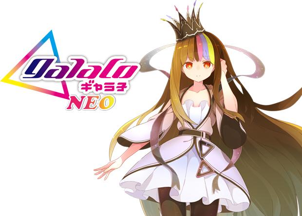vocaloid_galaco_01