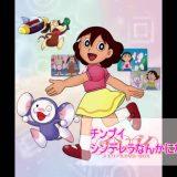 【DTM】ギャラ子で懐かしのアニメソングB面メドレーカバー