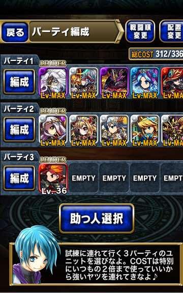 dai5_2