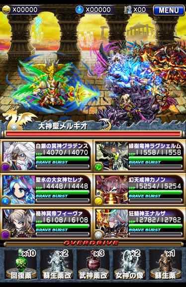 gra10_1