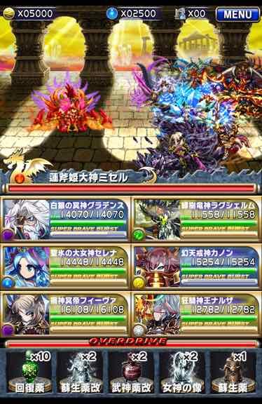 gra10_2