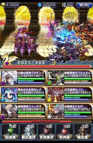 gra10_4