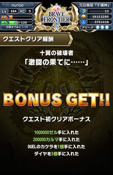 gra10_6