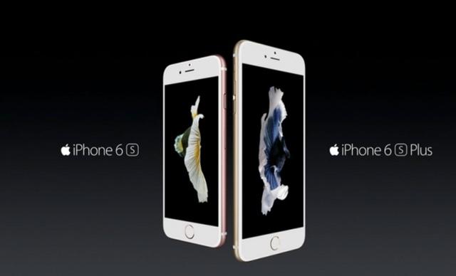 iPhone6s入荷の連絡きた!発売日に手に入る!