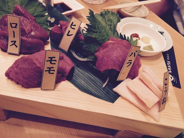 馬肉を喰らえ!馬肉専門店 マルモト 新宿本店