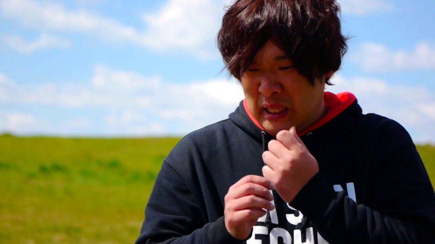 岡崎体育 「MUSIC VIDEO」の歌詞に出てくる
