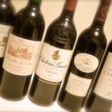 バルバレスコ リヴァータが一押し。最近飲んだワインの紹介