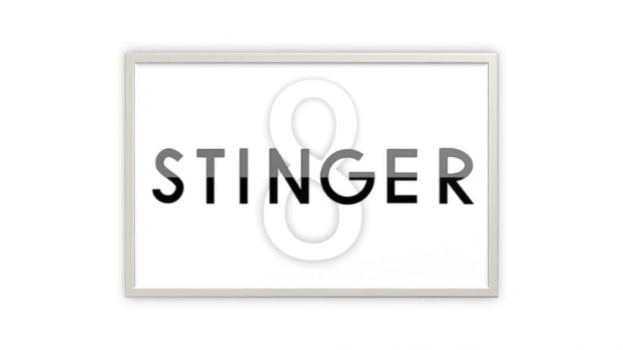 wordpressテーマを「STINGER8」に変更