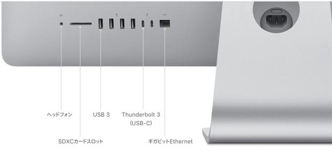27インチiMac Retina 5Kディスプレイモデルに必要な周辺機器ってなにがある?