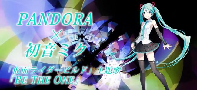 PANDORA(小室哲哉×浅倉大介)の「Be The One」を初音ミクでカバーしてみた