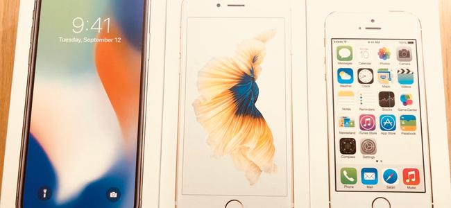iPhoneXと今までのiPhoneの操作の違いは?