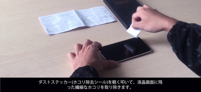 iPhoneXのガラスフィルムとケース