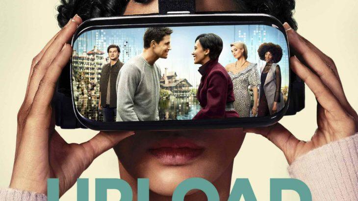 Amazonプライムで配信SFコメディドラマ「アップロード~デジタルなあの世へようこそ~」が面白い