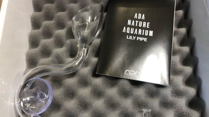 ADAのリリィパイプP(出水用)を45cm水槽に設置