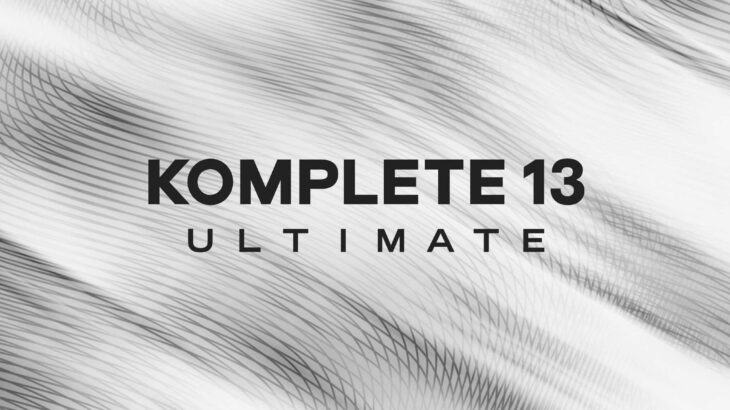 Native Instruments KOMPLETE 13 のセールでULTIMATE COLLECTOR'S EDITIONにアップグレード